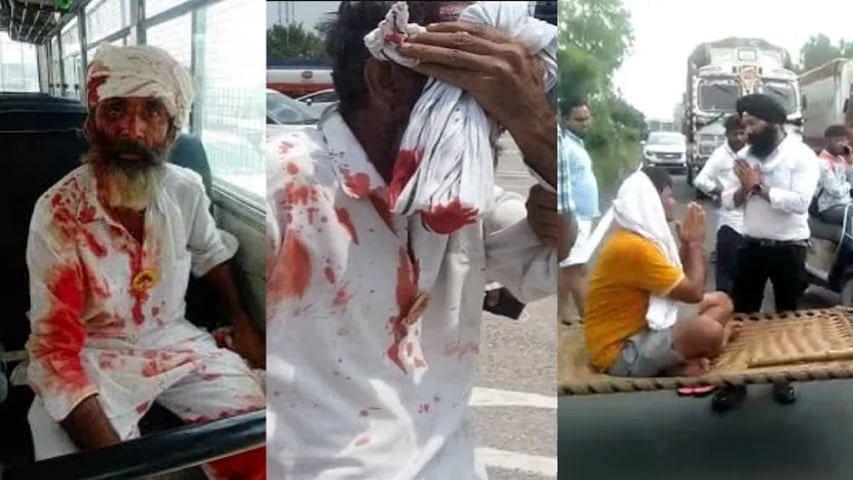 Haryana: মুখ্যমন্ত্রীর বিরুদ্ধে বিক্ষোভ- কৃষকদের ওপর নৃশংস লাঠিচার্জ, প্রতিবাদে রাজ্যজুড়ে সড়ক অবরোধ
