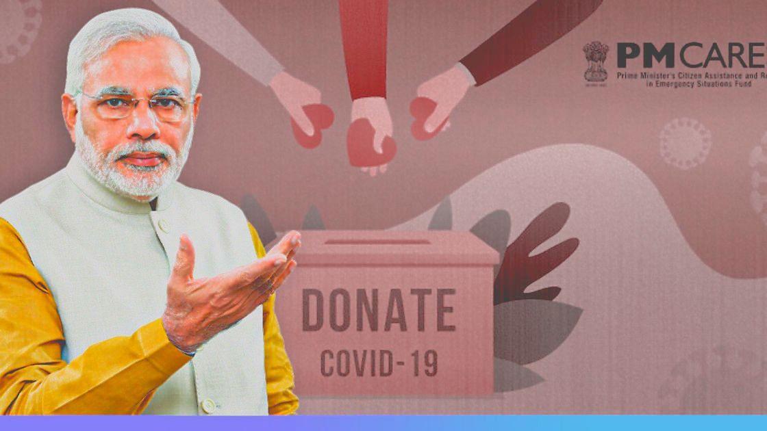 P M Cares Fund: সরকারি তহবিল নয় পি এম কেয়ারস ফান্ড - দিল্লি হাইকোর্টে হলফনামা প্রধানমন্ত্রীর দপ্তরের