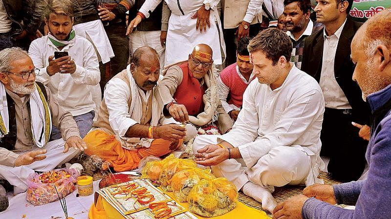 'আমি কাশ্মীরি পণ্ডিত' - পাঁচ রাজ্যে বিধানসভা ভোটের আগে রাহুলের 'নরম হিন্দুত্ব' তাস!
