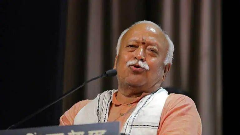প্রত্যেক ভারতীয় নাগরিক হিন্দু: RSS প্রধান মোহন ভাগবত