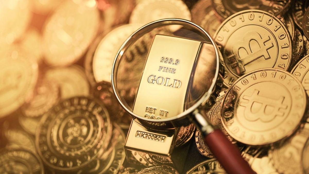Bitcoin: বিশ্বের প্রথম দেশ হিসেবে বিটকয়েনকে সরকারি মুদ্রার স্বীকৃতি দিলো এল সালভাদোর