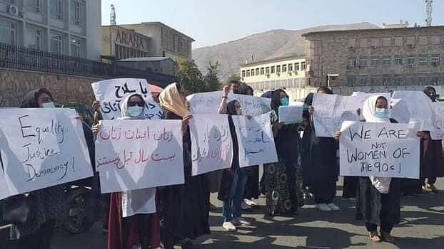Afghanistan: আলাদা বসা এবং ইসলামী পোশাক বাধ্যতামূলক, মহিলাদের উচ্চশিক্ষায় তালিবানি ফতোয়া