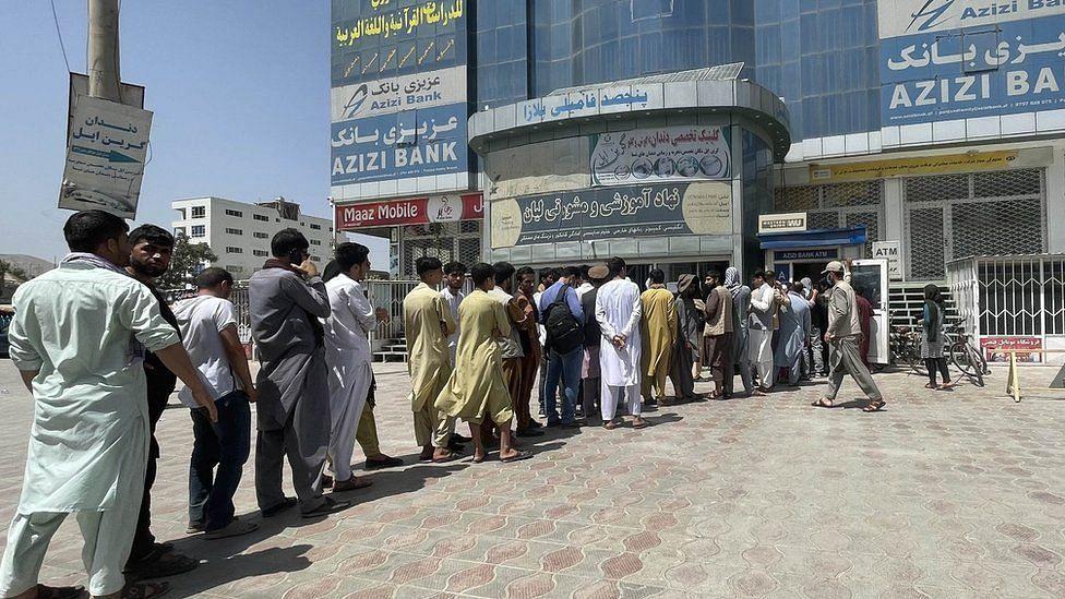 Afghanistan: ব্যাঙ্ক থেকে মাসে ২৫০০০ ডলার তোলার অনুমতি পেল ব্যবসায়ীরা