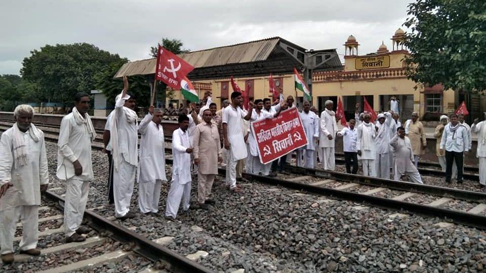 Rail Roko: কেন্দ্রীয় স্বরাষ্ট্র প্রতিমন্ত্রীকে বরখাস্তের দাবি - কৃষকদের ডাকে রেল রোকোতে ব্যাপক সাড়া