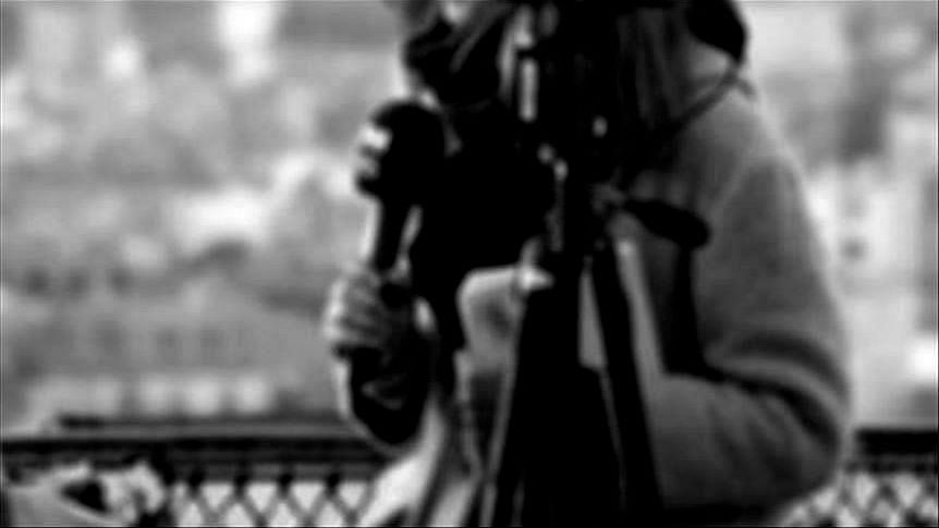 Afghanistan: তালিবানি দখলদারির প্রায় ৪৫ দিন পর কাজ শুরু সংবাদমাধ্যমে - বিবৃতি AJSC-র