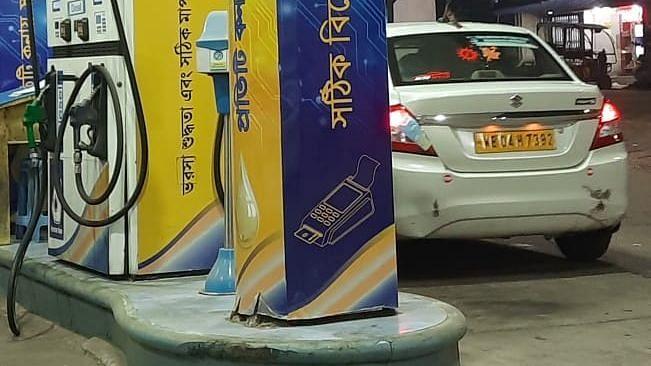 Petroleum Price Hike: একটানা ৬ দিন বৃদ্ধি, রেকর্ড উচ্চতায় পেট্রোল ডিজেলের দাম