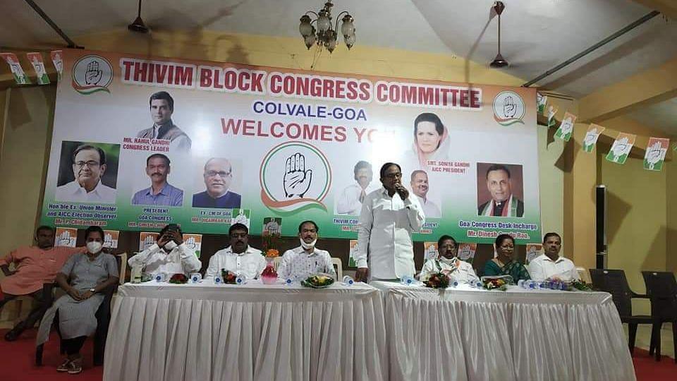 GOA: রাজ্যে যারা নির্বাচন জিতবে তারাই কেন্দ্রে সরকার গঠন করবে - পি চিদাম্বরম