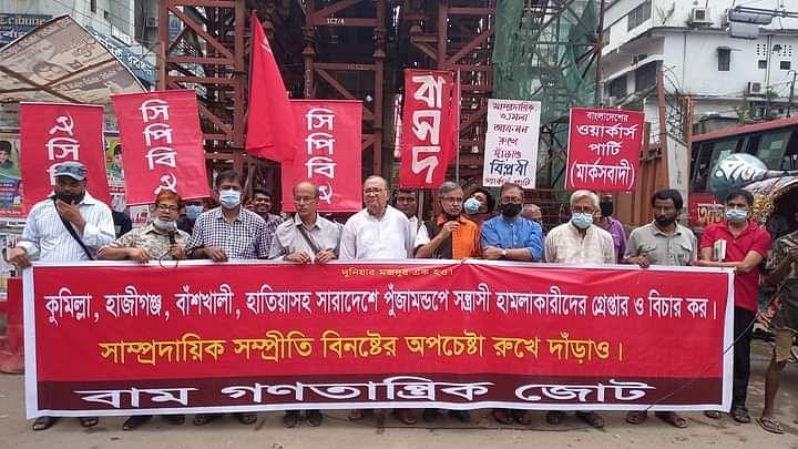 Bangladesh: অরাজকতা সৃষ্টিকারীদের দৃষ্টান্তমূলক শাস্তির ব্যবস্থা করবে সরকার - শেখ হাসিনা
