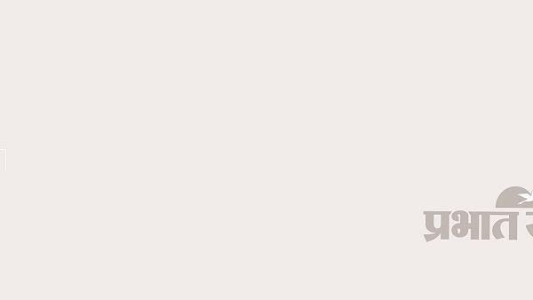 रिलायंस इंडस्ट्रीज की इकाई जियो प्लैटफॉर्म्स
