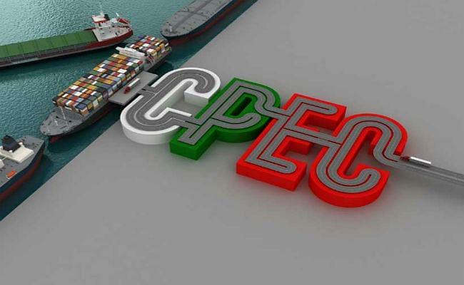 पाकिस्तान ने अमेरिका को दिया सीपीईसी परियोजना में निवेश करने का न्योता