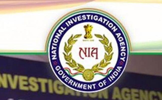 स्टेन स्वामी से 'सिपर' जब्त करने की खबरों को NIA ने किया खारिज, बताया ''गलत और झूठा''
