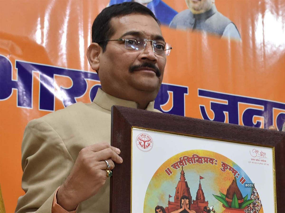 Ranchi : 4 मार्च को भाजपा प्रदेश अध्यक्ष का पदभार ग्रहण करेंगे दीपक प्रकाश