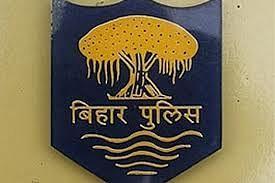 बिहार में 97 डीएसपी का हुआ तबादला, अमित शरण बनाए गए पटना सिटी के नए डीएसपी