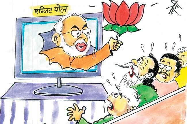 झारखंड विधानसभा चुनाव : भाजपा उत्साहित, कांग्रेस-झामुमो ने नकारा