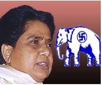 Bihar Election 2020: बिहार के इस सीट पर बसपा से टिकट लेने की होड़, राजद से दो बार विधायक रहे नेता भी रेस में...