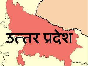 उत्तर प्रदेश : चुनाव में 50 अरब का काला धन!