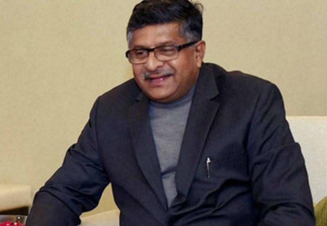 भारत अब एक ''दिलचस्प स्थान'' है : रवि शंकर प्रसाद