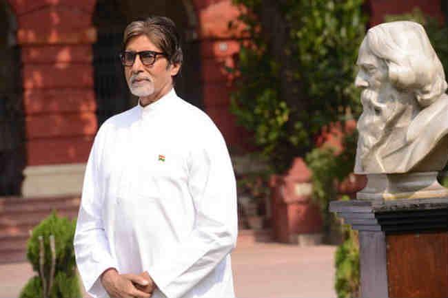 अमिताभ बच्चन ने गाया राष्ट्रगान, जारी हुआ वीडियो