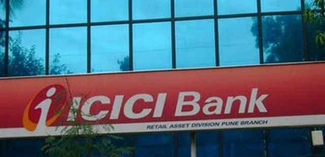 ICICI बैंक और देना बैंक ने कर्ज किया सस्ता