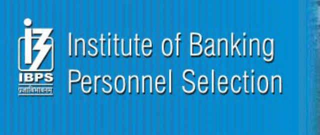 IBPS आरआरबी 2015 का रिजल्ट घोषित
