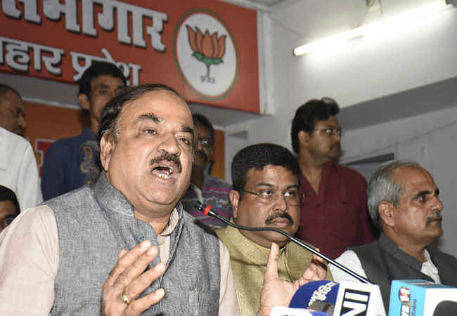 जदयू, राजद और कांग्रेस के लिए सत्ता का दरवाजा बंद : अनंत