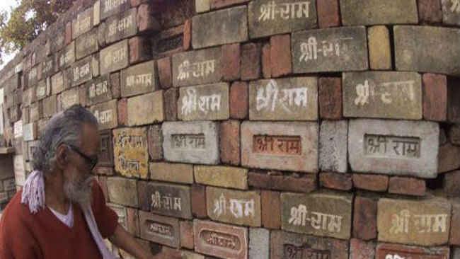 राम मंदिर पर सुप्रीम कोर्ट के निर्णय का जश्न मनाने की तैयारी में VHP, देशभर में 25 मार्च से कार्यक्रम