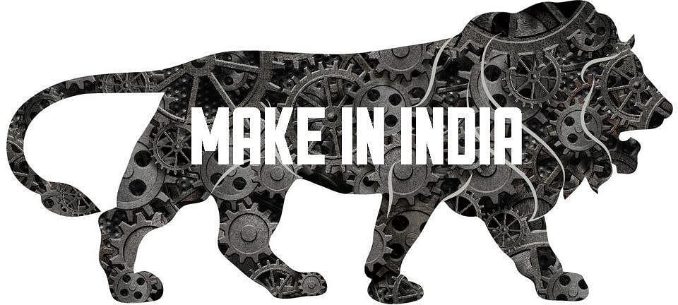 मेक इन इंडिया का मंत्र ही बचायेगा