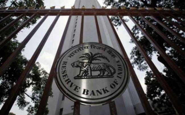 RBI News : ब्याज दरों में कटौती जारी रहेगी ? आरबीआई ने दिए यह संकेत