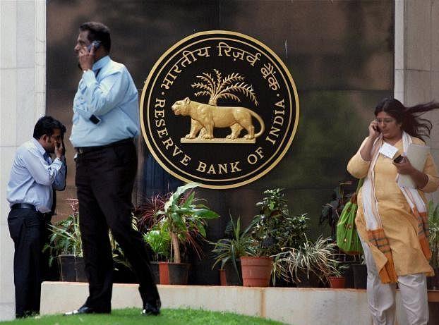बैंक कर्ज प्रसंस्करण का काम दूसरों के हवाले नहीं करें : रिजर्व बैंक