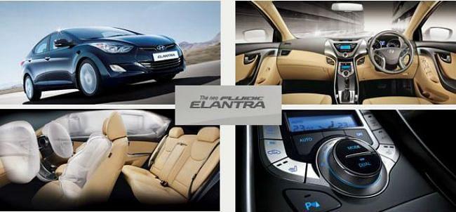 हुंदै ने एलान्त्रा का नया संस्करण पेश किया, कीमत 17.94 लाख रुपये