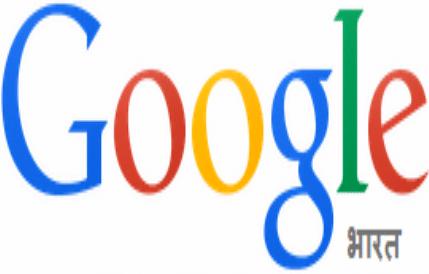 Google का नया ''Inbox'' एप, जानें क्या है खास
