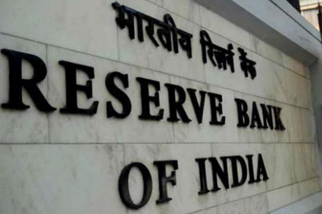 रिजर्व बैंक ने देना बैंक, OBC व BOM पर 4.5 करोड का लगाया जुर्माना