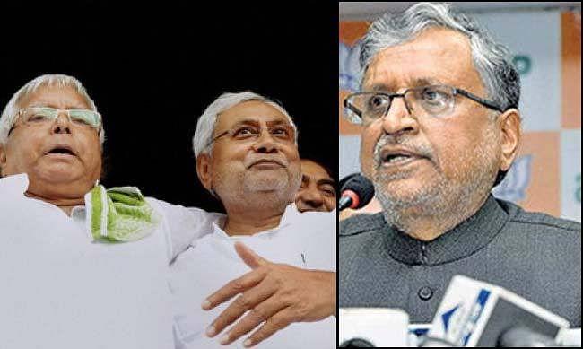 विधान परिषद चुनाव: आज से भरे जायेंगे नामांकन, जदयू-राजद-भाजपा समेत सभी पार्टियां जुटीं तैयारी में