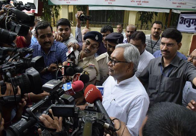 बिहार विप चुनाव: राजनेताओं की प्रतिक्रियाएं जानने के लिए यहां क्लिक करें