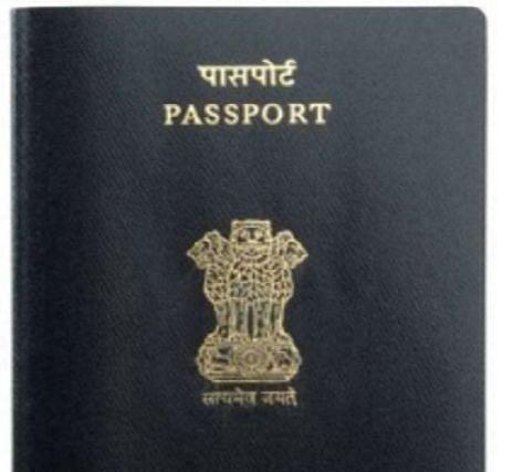 Passport online : बिहार में अब पासपोर्ट वेरिफिकेशन के लिए नहीं लगाना होगा थाने का चक्कर, इस खास ऐप से होगा अब काम आसान...