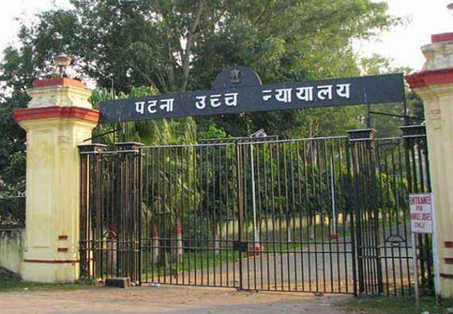 पटना HC के जज ने पूर्व चीफ जस्टिस पर लगाया आरोप, कहा- खुद को समझते थे मुगल बादशाह