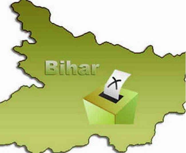 बिहार विस चुनाव : किसी भी वक्त हो सकती है तिथि की घोषणा