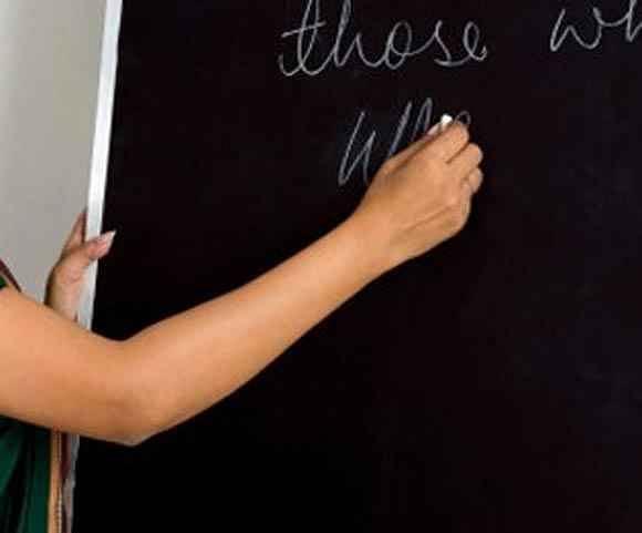 फर्जीवाड़ा : एक सर्टिफिकेट पर 25 महिलाएं बनीं टीचर