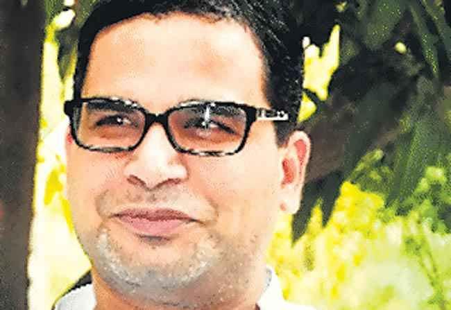प्रशांत किशोर CM नीतीश के परामर्शी नियुक्त, मिला ''कैबिनेट मंत्री'' का दर्जा