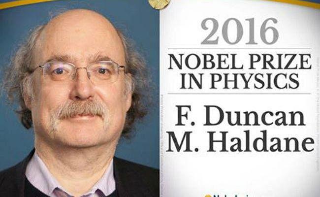 ब्रिटेन के तीन वैज्ञानिकों को मिला भौतिकी का नोबेल