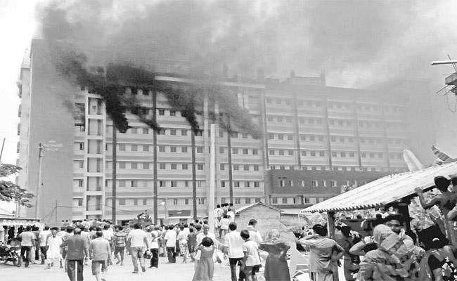 एगरा के अस्पताल में लगी आग