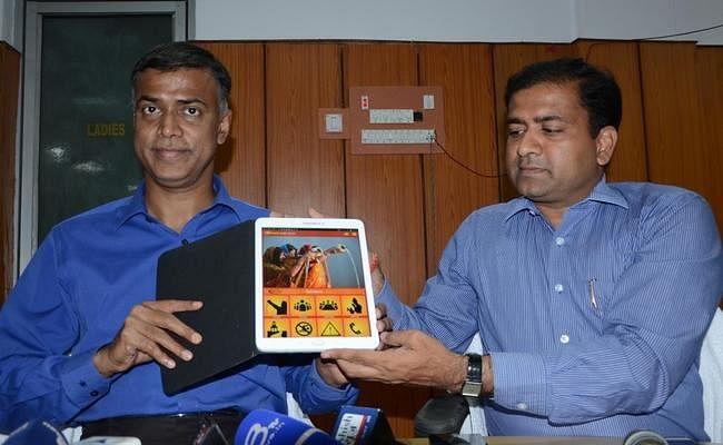 पटना में श्रद्धालुओं के लिये प्रशासन ने जारी किया 'छठ पूजा' मोबाइल ऐप