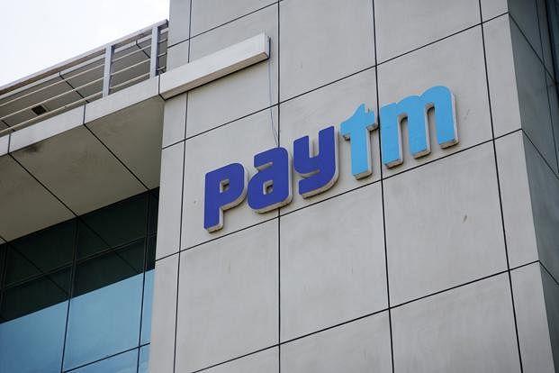 Paytm Money : पेटीएम मनी एप से स्टॉक मार्केट में हो सकता है निवेश, 10 लाख निवेशकों को जोड़ने का लक्ष्य