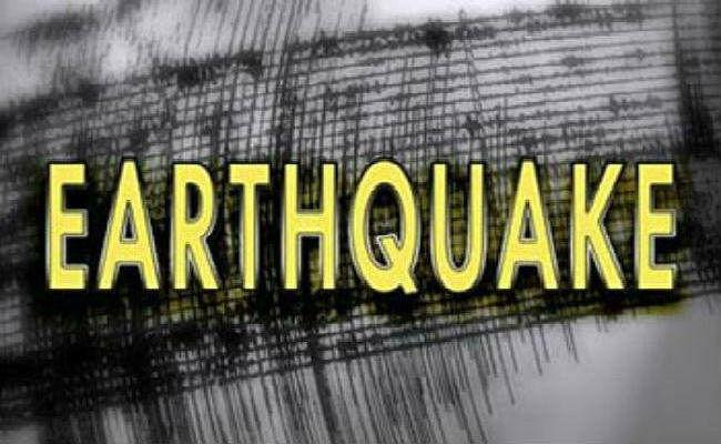 अर्जेंटीना और चिली में 6.4 तीव्रता का भूकंप