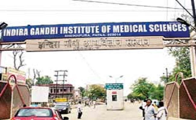 पटना के आईजीआईएमएस में पुलिस के सामने ही एमबीबीएस के छात्रों ने कर दी छात्राओं की पिटाई