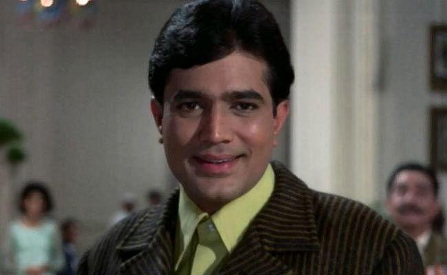 बर्थडे: लगातार 15 सुपरहिट फिल्में देनेवाले इकलौते अभिनेता थे राजेश खन्ना, 12 अनसुनी बातें...