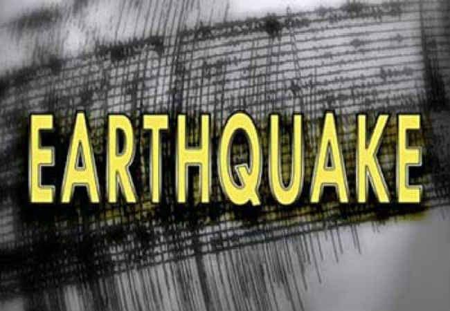 अमेरिका के सिएरा नेवादा क्षेत्र में 4.8 तीव्रता का भूकंप