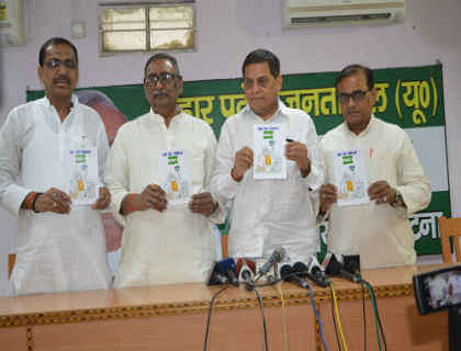 PM मोदी पर जदयू ने बोला अबतक का सबसे बड़ा हमला, जारी किया 'सच का सामना'