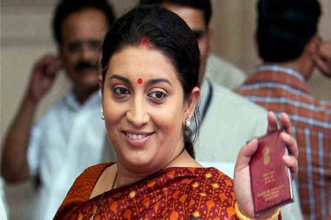#ByeByeSmriti  : एक बार फिर एक बेटी के हाथ से किताब छीनकर सिलाई मशीन ...