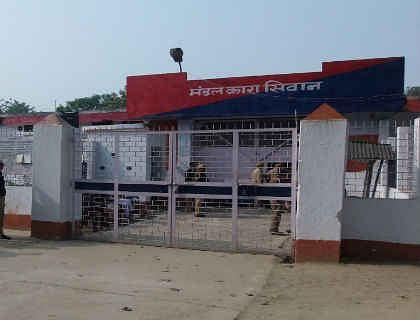 Bihar : सीवान में जेलर ने दी सहायक जेलर को जान से मारने की धमकी